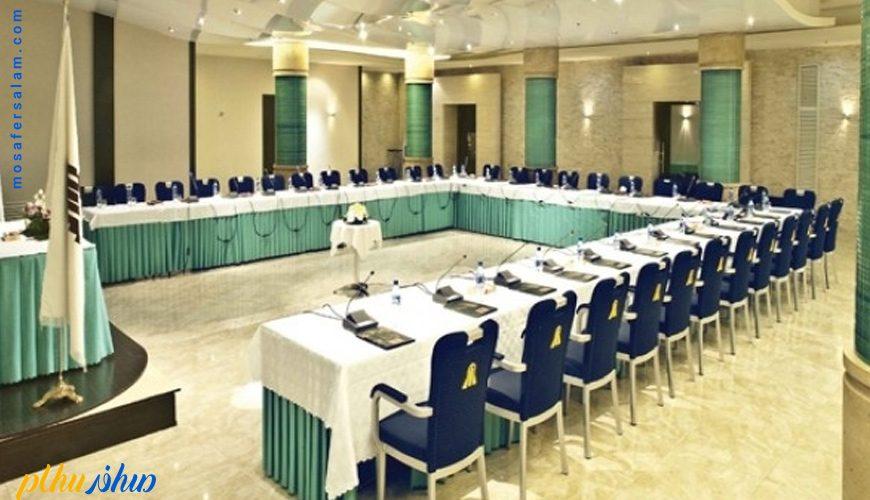 سالن کنفرانس هتل پارسیان اوین تهران
