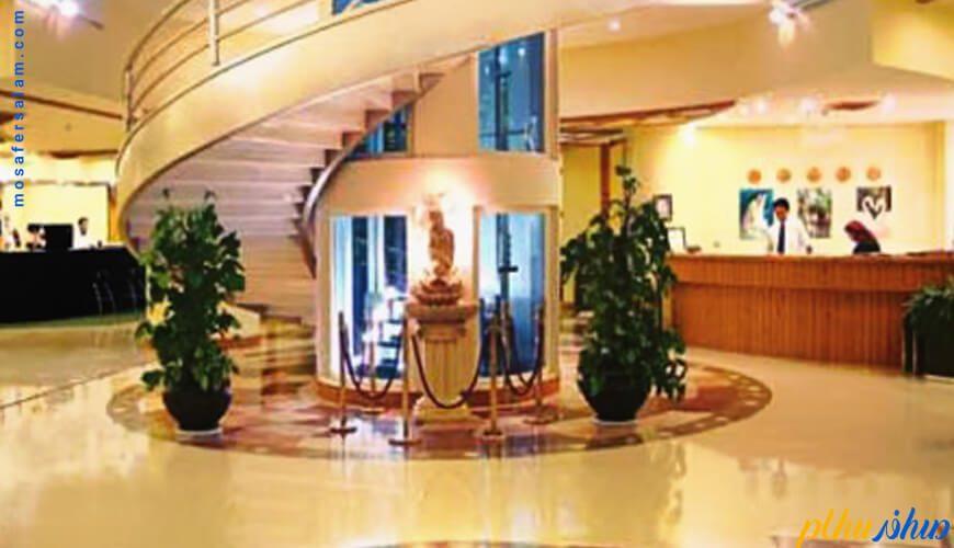 لابی هتل پیروزی اصفهان