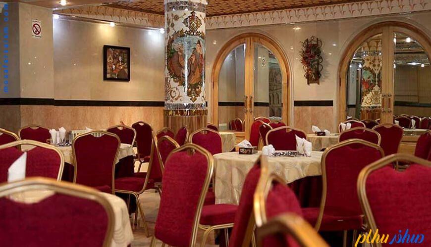 رستوران هتل سپاهان اصفهان