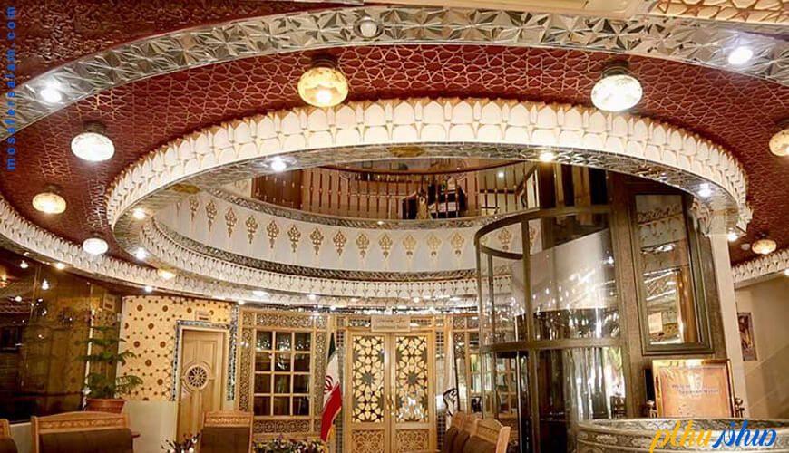 لابی هتل سپاهان اصفهان