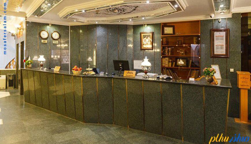 پذیرش هتل ستاره اصفهان