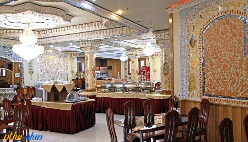 رستوران هتل ونوس اصفهان
