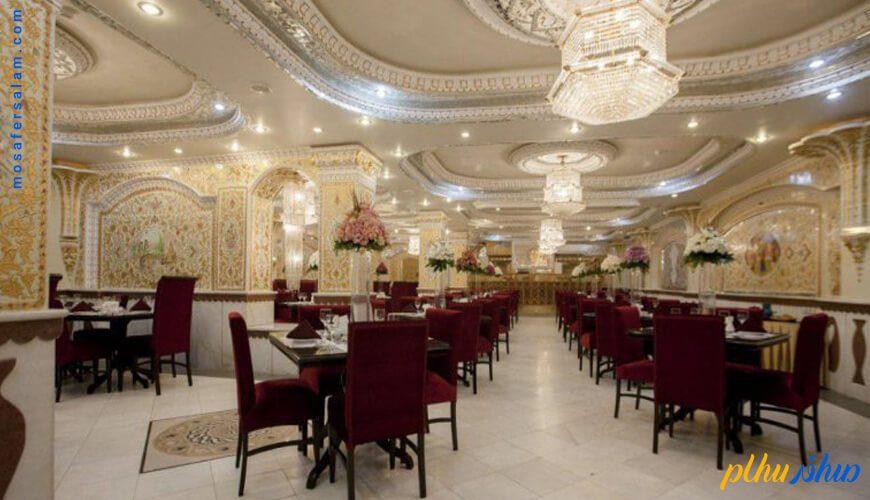 رستوران هتل زهره اصفهان
