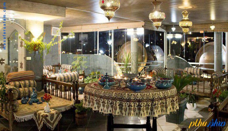 رستوران سنتی هتل زهره اصفهان