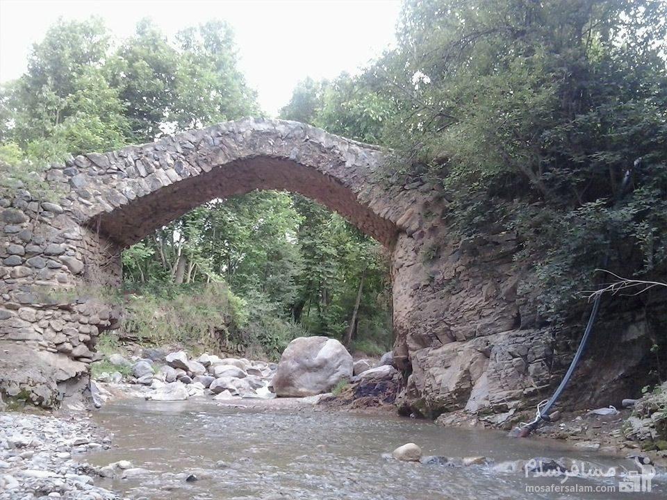 پل شاه عباس