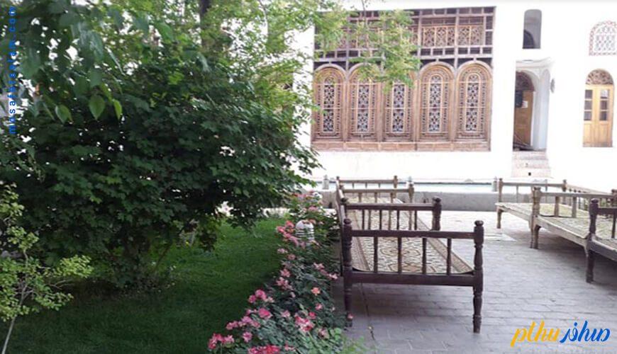 خانه مشروطیت اصفهان