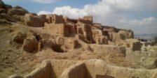 تپه آریاییها