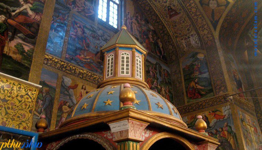 کلیسا وانک اصفهان