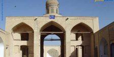 مسجد حاج جعفر محمد آباده ای اصفهان