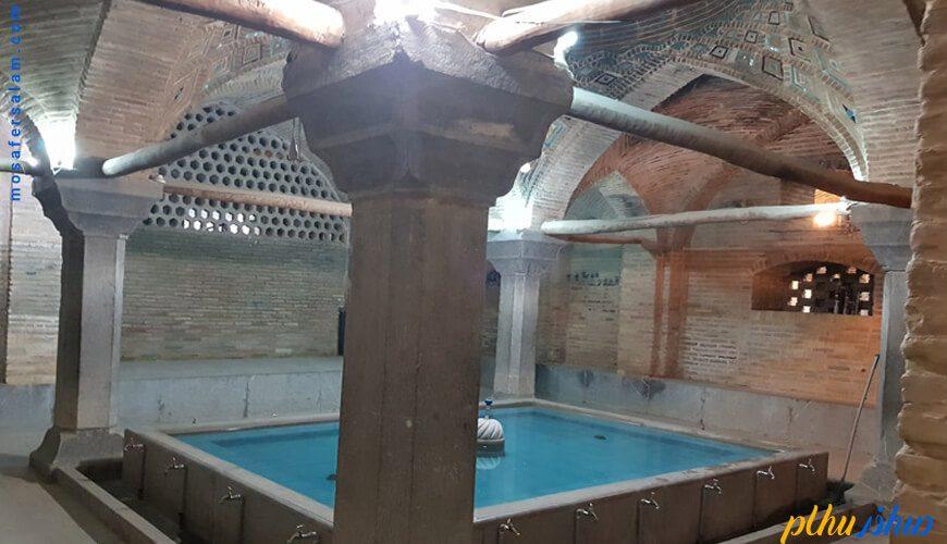 مسجد حکیم اصفهان