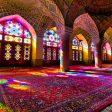 مسجد وکیل شیراز