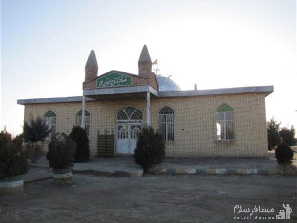 امامزاده تاجن علی