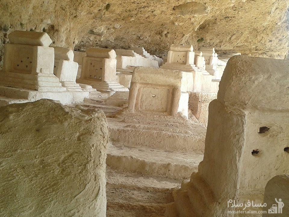 قبرستان هفتاد مولا