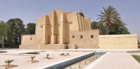 مسجد جامع کبیر