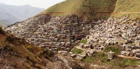 شهر زیبای پاوه