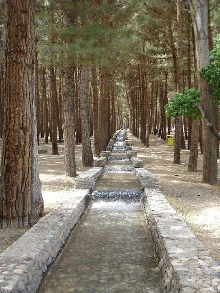 پارک محراب