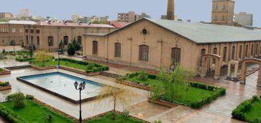 دانشگاه هنر اسلامی