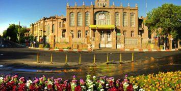 موزه شهرداری