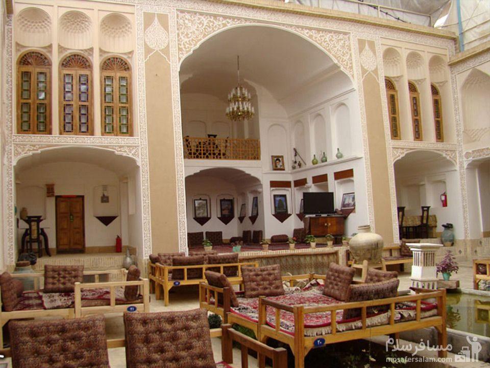 خانه ملک التجار