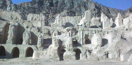 کوه جادویی خواجه