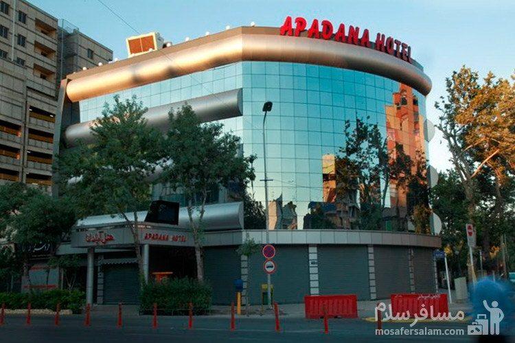 نمای هتل آپادانا مشهد