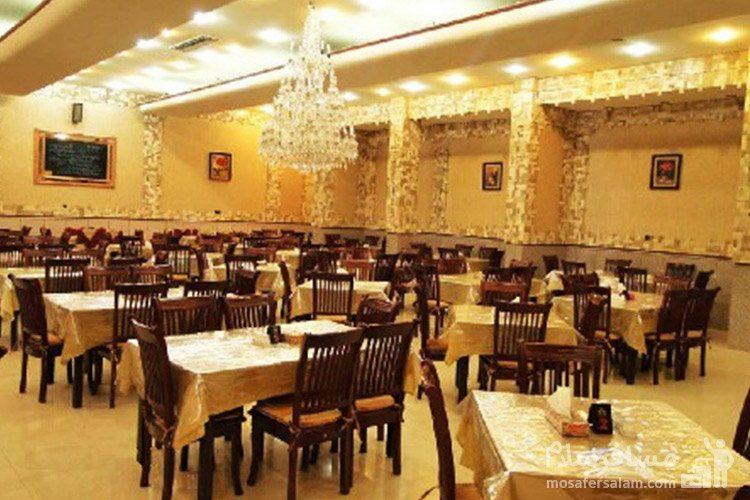 رستوران هتل آپادانا مشهد
