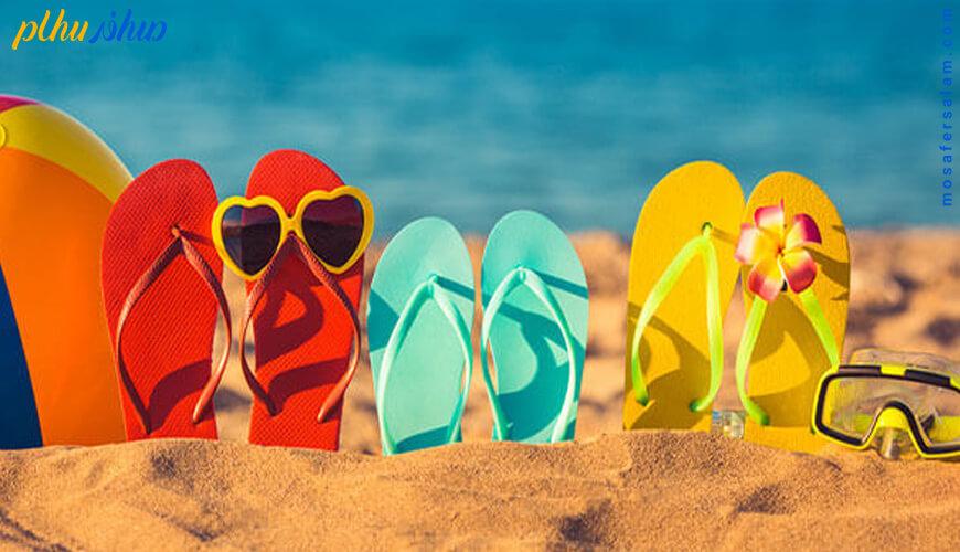 نکاتی که برای سفرهای ساحلی باید بدانیم
