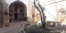 هتل سنتی بارانداز(خانه طباطبایی)