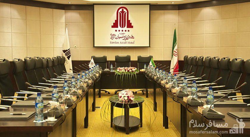 هتل پارسیان آزادی تهران سالن اجتماعات