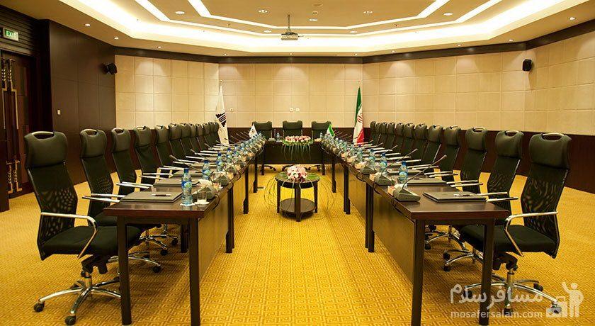 هتل پارسیان آزادی تهران سالن کنفرانس