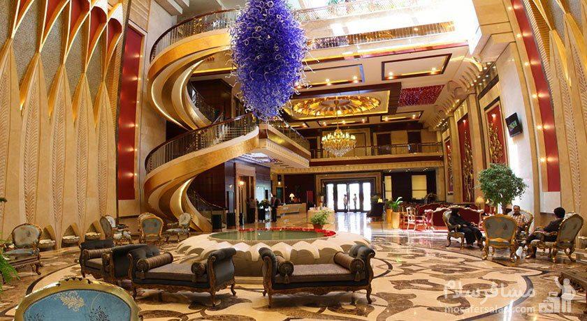 لابی هتل درویشی مشهد