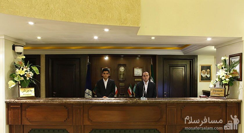 پذیرش هتل جواد مشهد