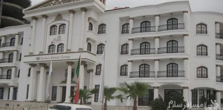 هتل سورینت مریم کیش ضلع جنوبی میدان امیر کبیر
