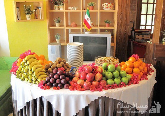 انواع میوه در هتل شایگان
