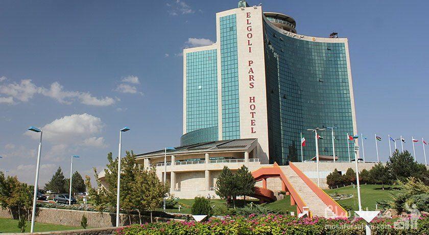 هتل پارس تبریز