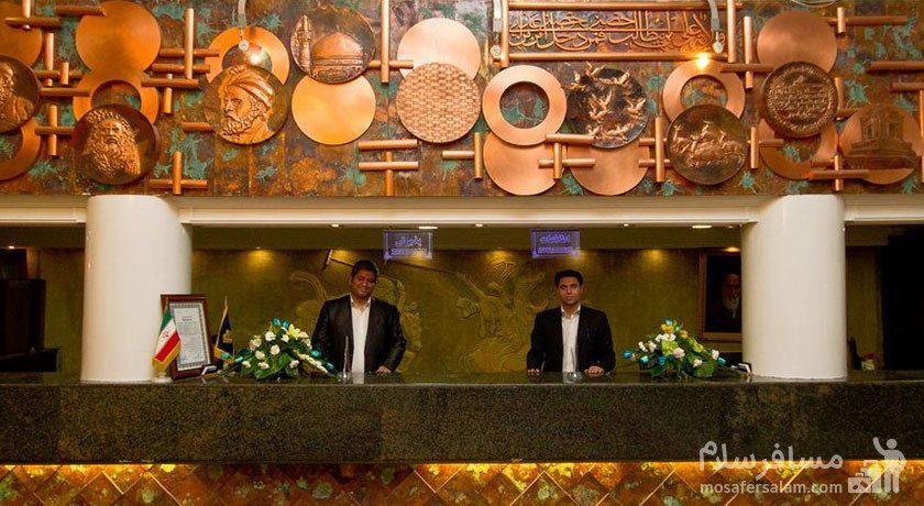 پذیرش هتل مشهد مشهد