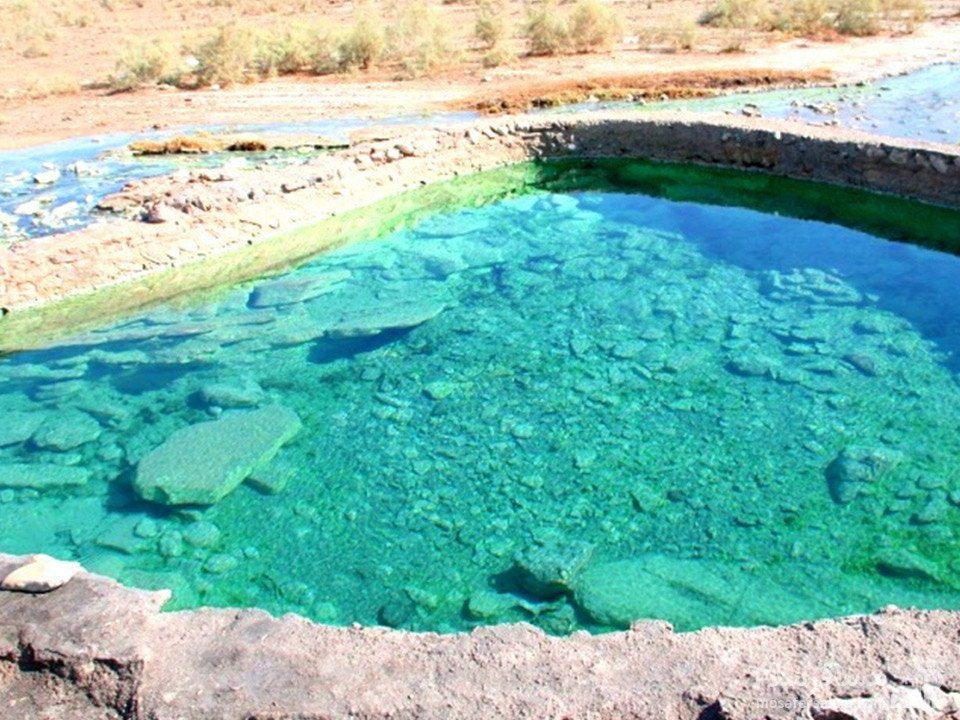 چشمه چاه احمد