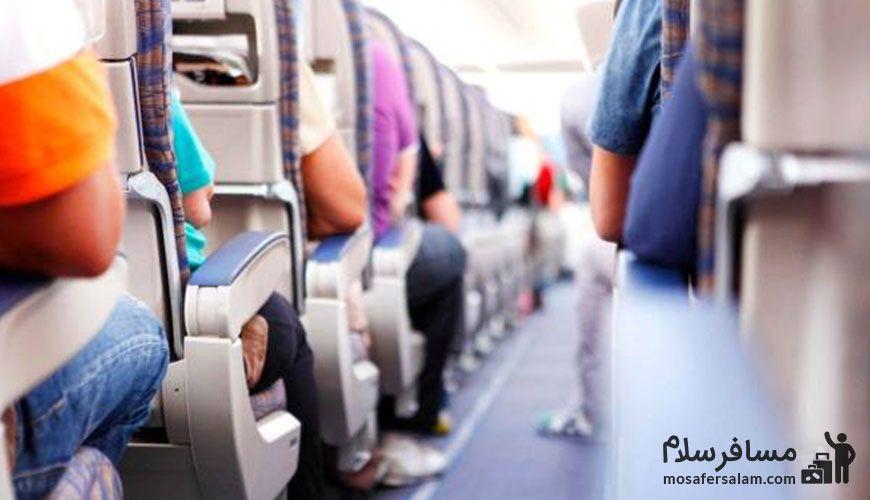 نکات سفرهای هوایی, گروه مشاوره سفر مسافر سلام