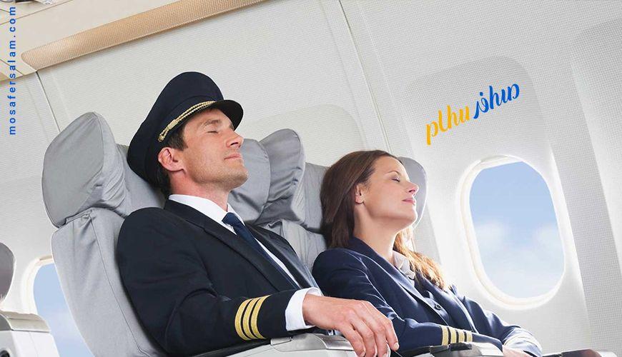نکات طلایی برای رفع خستگی در سفرهای هوایی