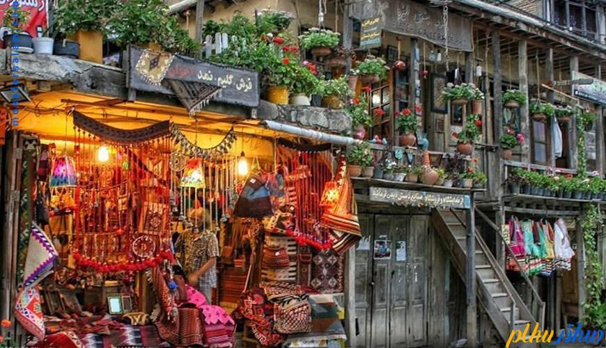 آشنایی با شهر تاریخی و توریستی ماسوله