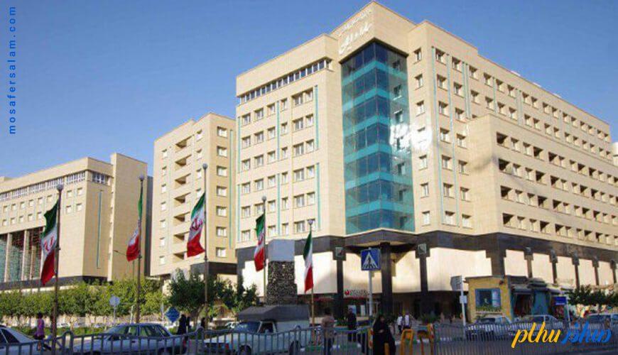 نما هتل حیات شرق مشهد