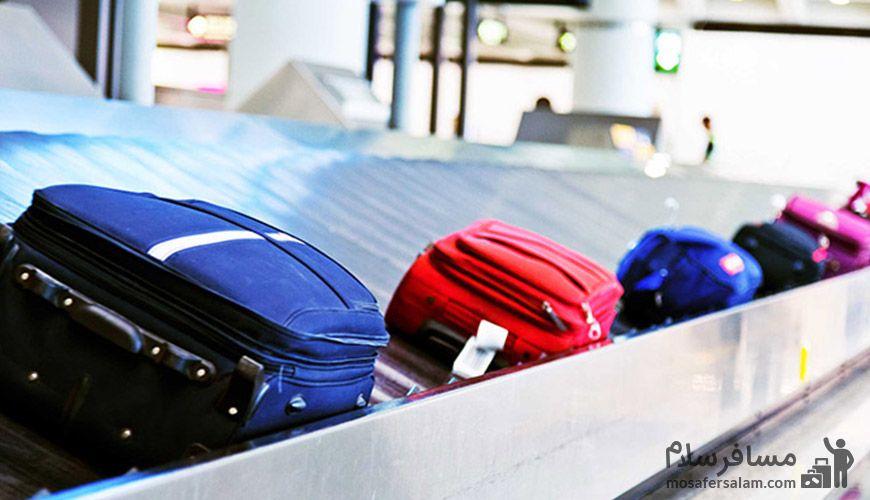 چمدان رنگی