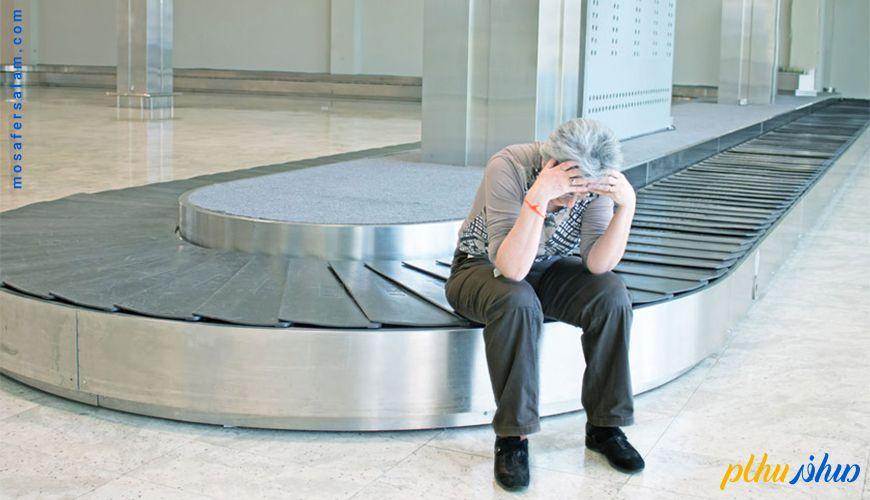 جلوگیری از گم شدن چمدان در سفر هوایی