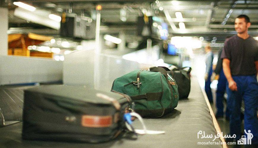 گم شدن چمدان ها