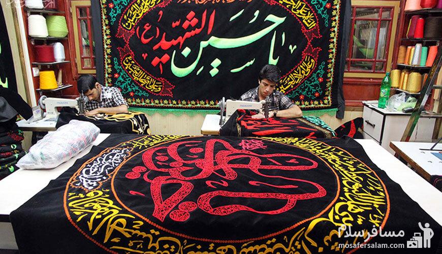 پرچم مذهبی از سوغات مشهد
