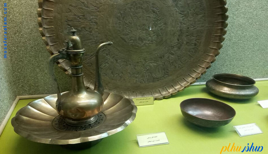 موزه آستان قدس رضوی مشهد