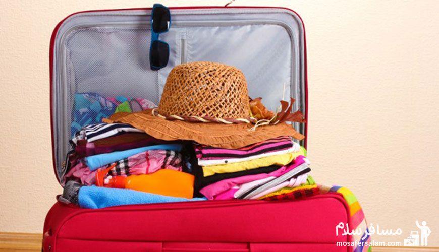 بستن چمدان در نوروز