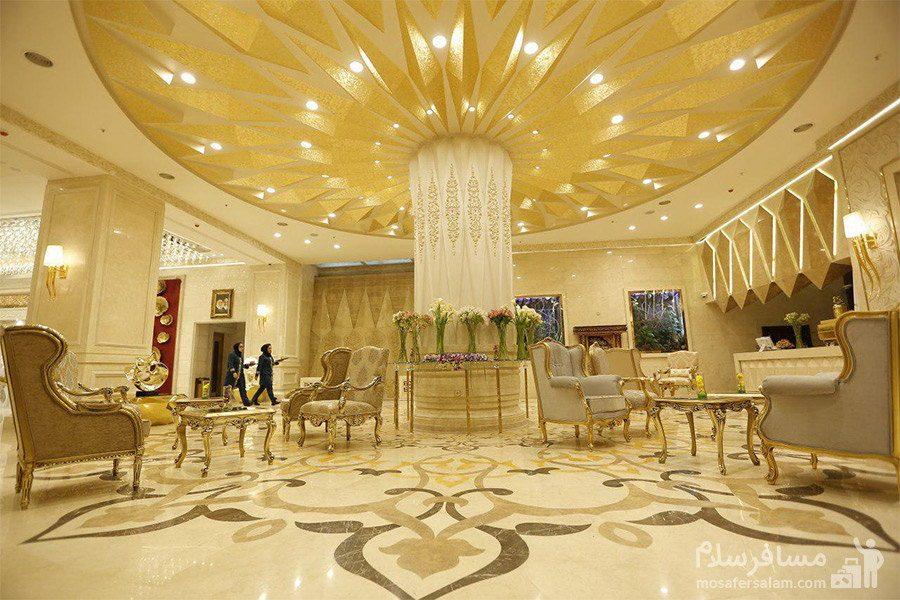 لابی لاکچری هتل الماس 2 مشهد