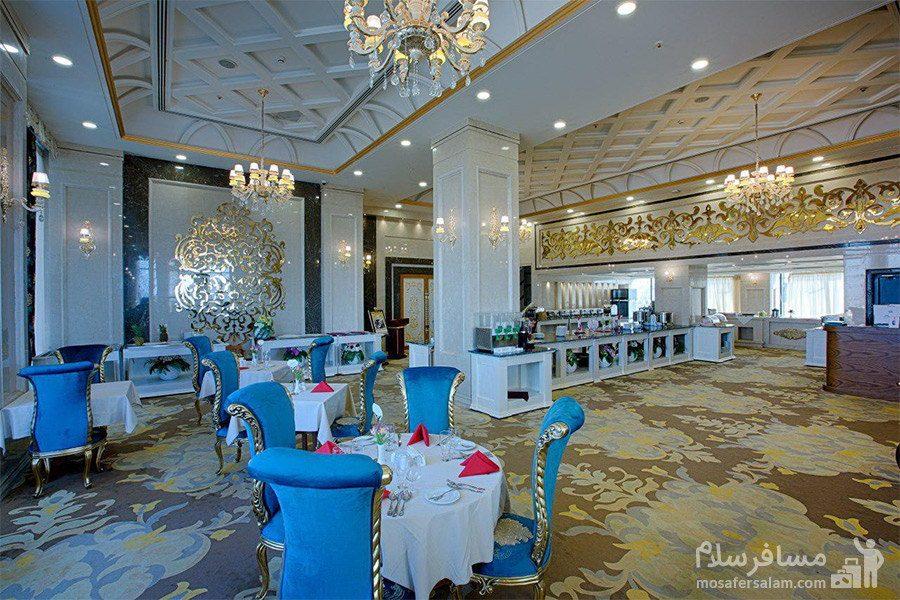 رستوران هتل الماس 2 مشهد
