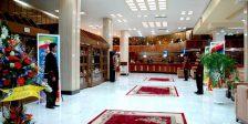 لابی هتل مینو مشهد